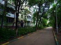 соседний дом: ул. 22 Партсъезда, дом 152. многоквартирный дом