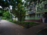 Samara, 22nd Parts'ezda st, house 154. Apartment house
