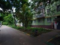 Samara, 22nd Parts'ezda st, house 154. Apartment house