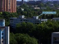 萨马拉市, 22nd Parts'ezda st, 房屋 154А. 公寓楼