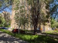 隔壁房屋: st. 22nd Parts'ezda, 房屋 37. 公寓楼