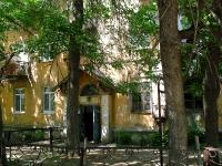 Samara, st Artemovskaya, house 3. Apartment house