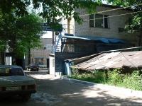 Самара, улица Артемовская, дом 6. офисное здание