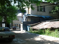 Samara, st Artemovskaya, house 6. office building