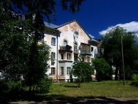 neighbour house: st. Artemovskaya, house 15. Apartment house