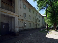 neighbour house: st. Artemovskaya, house 17. Apartment house