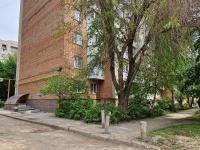 Samara, st Artemovskaya, house 22. Apartment house