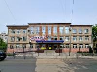 Samara, school МОУ школа №155 г. Самара, Artemovskaya st, house 24А