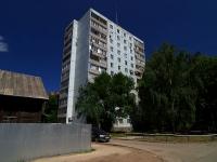 Samara, st Artemovskaya, house 30. Apartment house