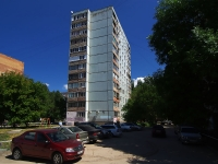 Samara, st Artemovskaya, house 30А. Apartment house