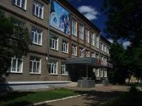 Samara, st Artemovskaya, house 50. school