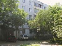 萨马拉市, Pecherskaya st, 房屋 3А. 公寓楼
