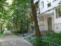neighbour house: st. Pecherskaya, house 3. Apartment house
