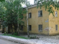 Samara, Pecherskaya st, house 14. Apartment house