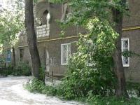 Samara, Pecherskaya st, house 26. Apartment house