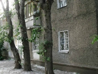 Samara, Pecherskaya st, house 30. Apartment house