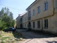 Самара, улица Печерская, дом 46. многоквартирный дом