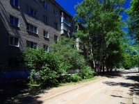 neighbour house: st. Pecherskaya, house 33А. Apartment house
