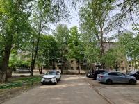 Samara, Pecherskaya st, house 33А. Apartment house