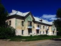 соседний дом: ул. Печерская, дом 42. многоквартирный дом