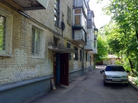 Samara, Pecherskaya st, house 44. Apartment house