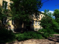 Samara, Pecherskaya st, house 51. Apartment house