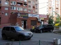 Самара, улица 6-я просека, дом 147Б. магазин