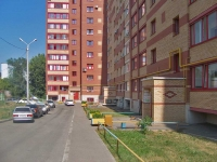 Samara, Pobedy st, house 4Б. Apartment house