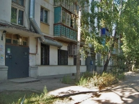 Samara, Pobedy st, house 5. Apartment house
