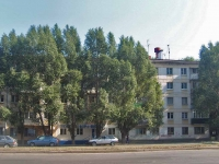 Samara, Pobedy st, house 7. Apartment house