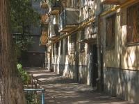 Самара, улица Победы, дом 8А. многоквартирный дом