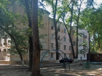 Samara, Pobedy st, house 10А. hostel