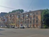 Самара, Победы ул, дом 10