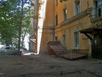 Samara, Pobedy st, house 10. Apartment house