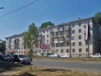 Samara, Pobedy st, house 12. Apartment house