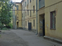 neighbour house: st. Pobedy, house 13А. Apartment house