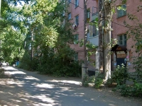 Самара, улица Победы, дом 14. жилой дом с магазином