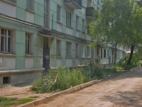 Самара, Победы ул, дом 18