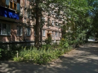 Samara, Pobedy st, house 71. Apartment house