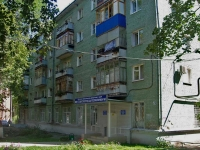 Samara, Pobedy st, house 73. Apartment house