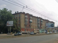 Samara, Pobedy st, house 77. Apartment house