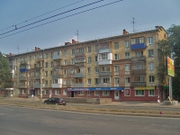 Samara, Pobedy st, house 79. Apartment house