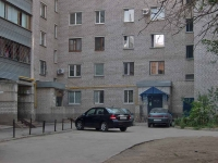 Samara, Pobedy st, house 92Б. Apartment house with a store on the ground-floor