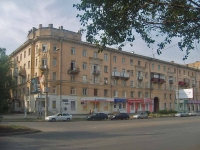 Samara, Pobedy st, house 92. Apartment house
