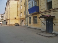 Samara, Pobedy st, house 94. Apartment house