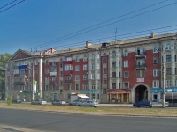 Samara, Pobedy st, house 95. Apartment house