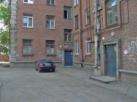 Samara, Pobedy st, house 97А. Apartment house