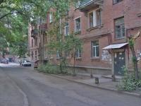 Samara, Pobedy st, house 99А. Apartment house