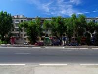 Samara, st Pobedy, house 2. Apartment house