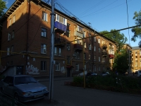 neighbour house: st. Pobedy, house 95А. Apartment house